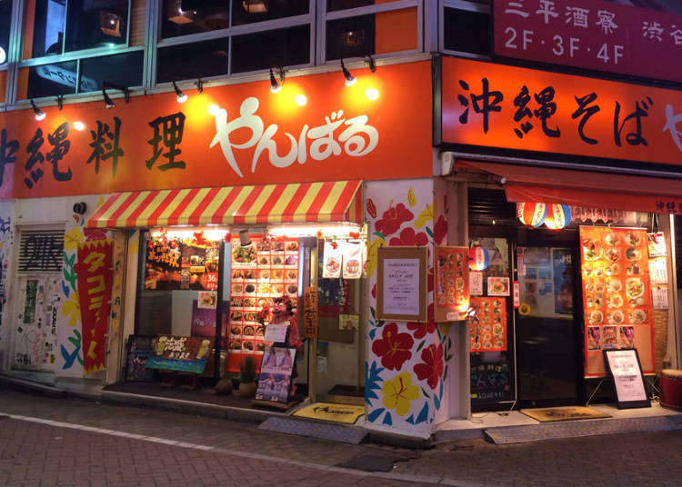 4. Traveling Japan on a budget? Grab dinner at one of Shibuya's incredible cheap restaurants!