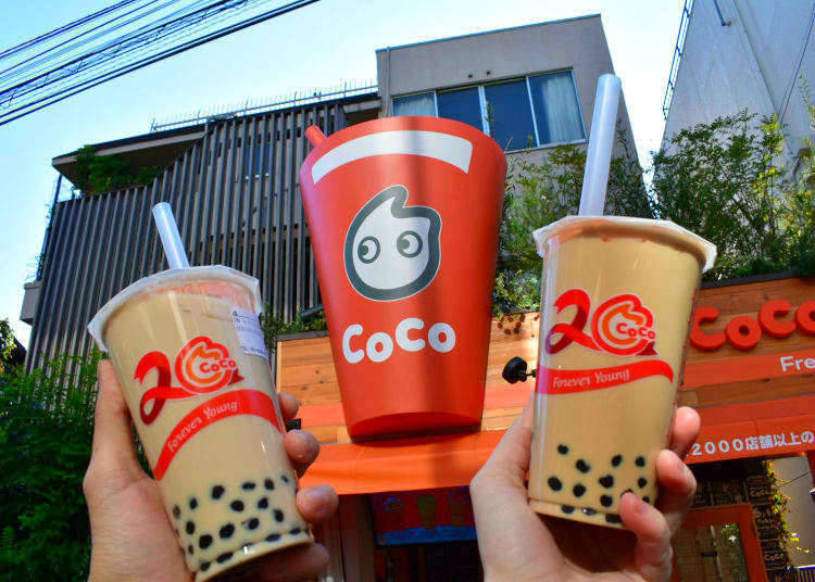 6. Sample perfectly balanced bubble tea in Shibuya!