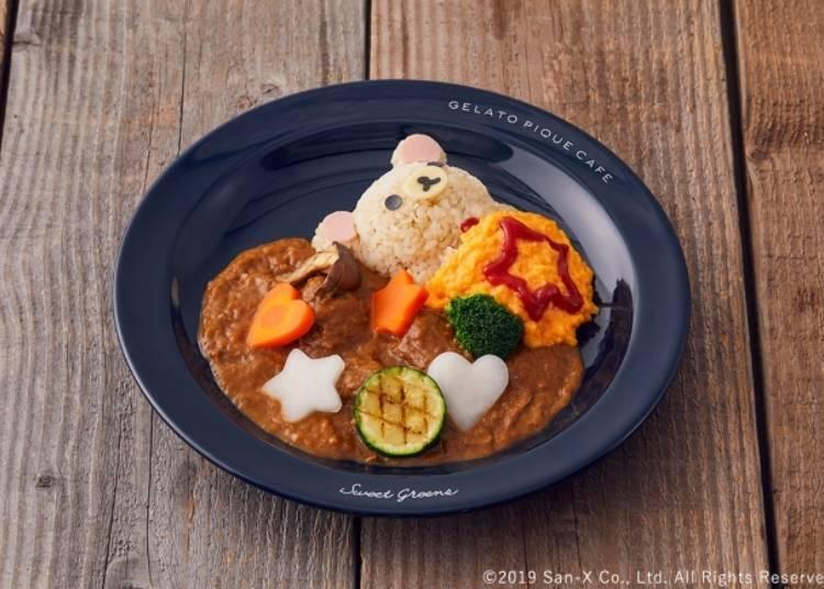 Korilakkuma Chicken Omelette Curry - 1280 yen