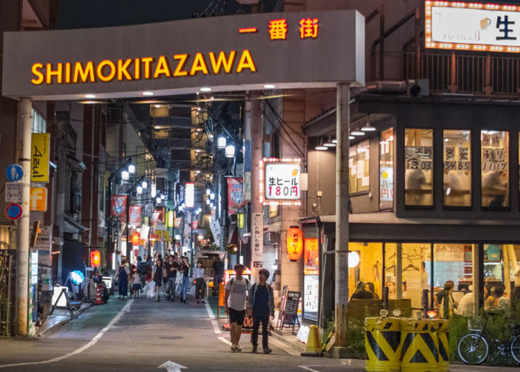 The mecca of subculture only known by those in the know: Shimokitazawa