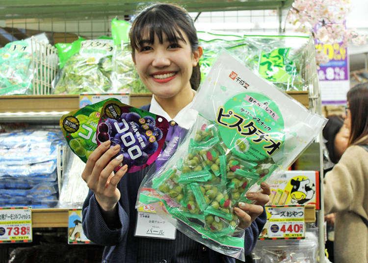 Unique products, big bargains! Inside Tokyo's Takeya - The huge discount store in Ueno Okachimachi!
