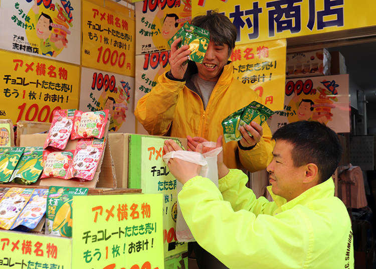 Hugely popular with foreign tourists! Must-buy souvenirs when you visit Tokyo's Ueno Ameyoko