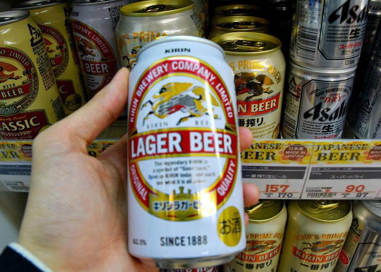 Kirin Lager Beer 350ml (Kirin Brewery Company)