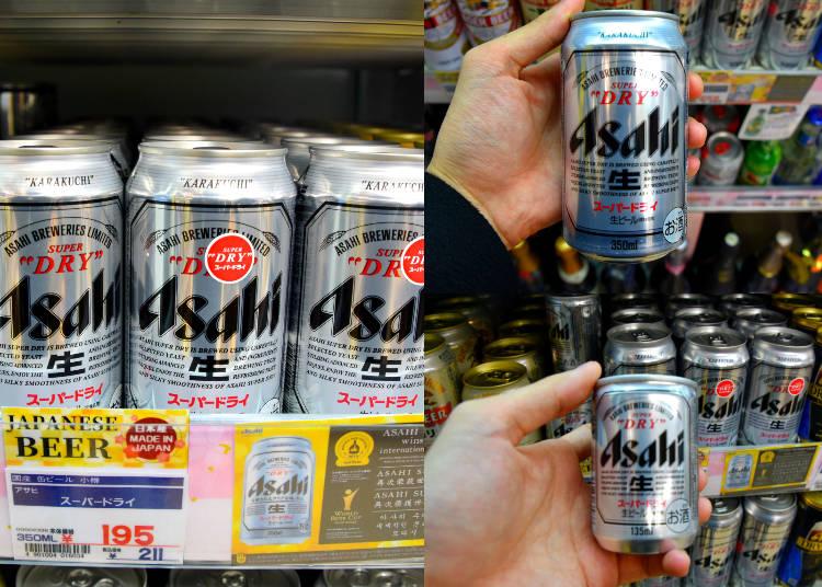 アサヒスーパードライ 350ml (アサヒビール)