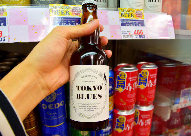 TOKYO BLUES 330ml (石川酒造)