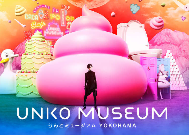 """Only in Japan? Checking Out the World's First """"UNKO MUSEUM (Poop Museum)"""" Now Open in Yokohama!"""