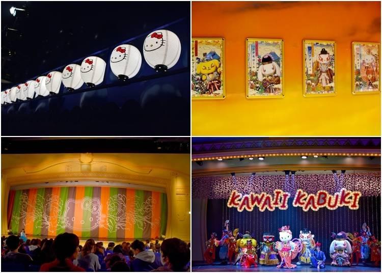 #1 Kawaii Kabuki -Momotarō by the Hello Kitty Troup-  (show)