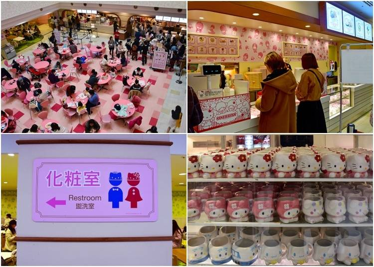 Character Food Court featuring Sanrio Character Curry, Parfait, and Bento