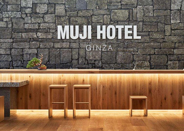 日本品牌無印良品迷超有福!讓你爽用整組無印家具的「MUJI HOTEL」與銀座旗艦店現場直擊!