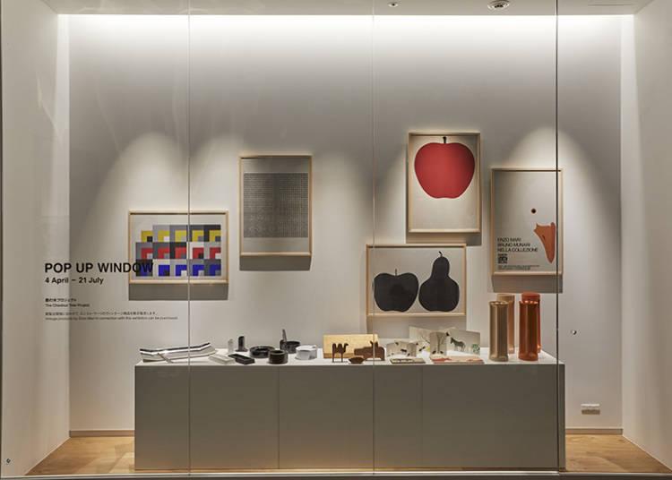 ■工作坊、酒館、餐廳,感受設計文化與日本風情