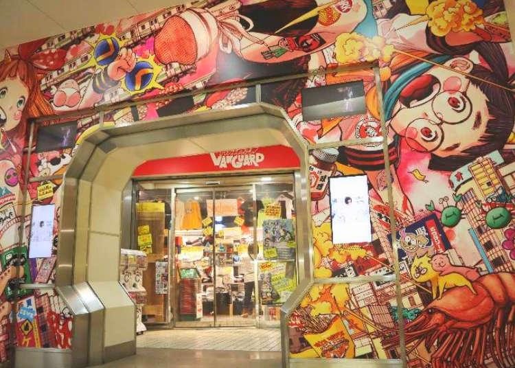 東京のカルチャーが凝縮!渋谷「VILLAGE VANGUARD」外国人注目のアイテムまとめ