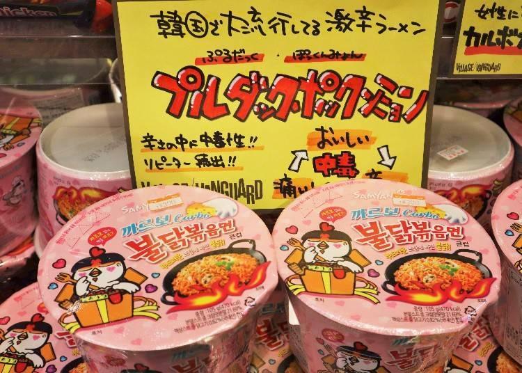 """1) Top Food for thought: Super-Spicy Korean Ramen """"Buldak Bokkeum Myun Carbonara"""""""