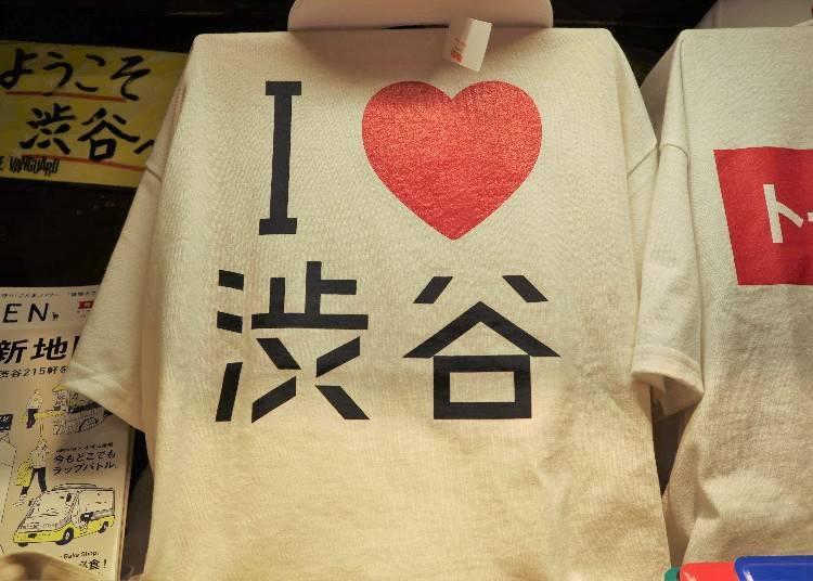 """3) Only available in Shibuya! """"Shibuya Logo T-Shirt"""""""