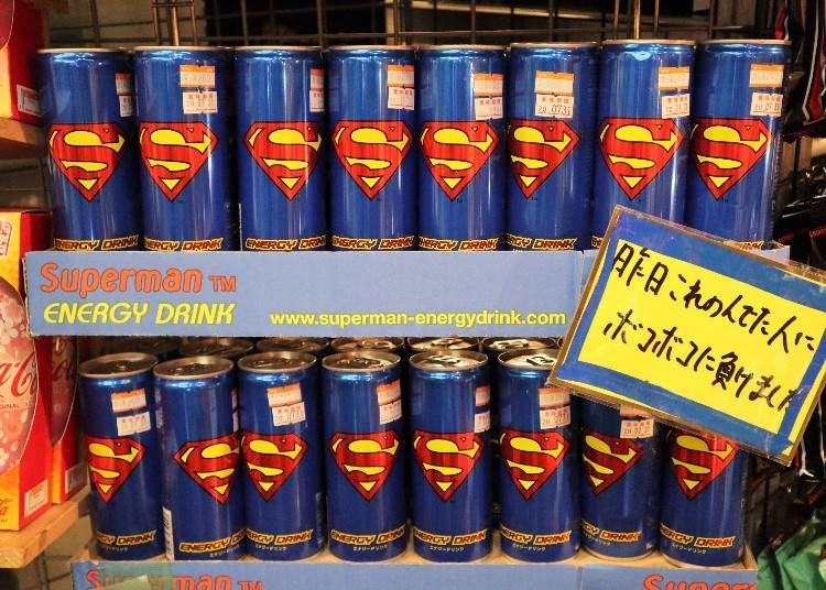 """Recommendation 1: """"SUPERMAN ENERGY DRINK"""" (260 yen, tax exclusive)"""