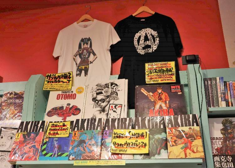 """Recommendation 4: When fiction approaches reality: """"AKIRA"""" goods"""