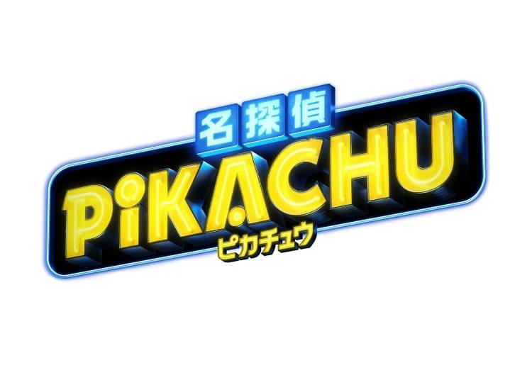 Hold on - Detective Pikachu in Japan?!