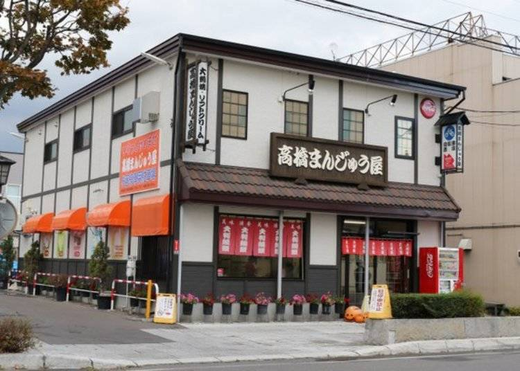 4. Takahashi Manju-ya's Ooban-yaki: A Snack Loved by Locals for Over 60 Years