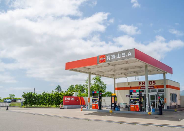 ポイント6)ガソリンは早めに補給を!
