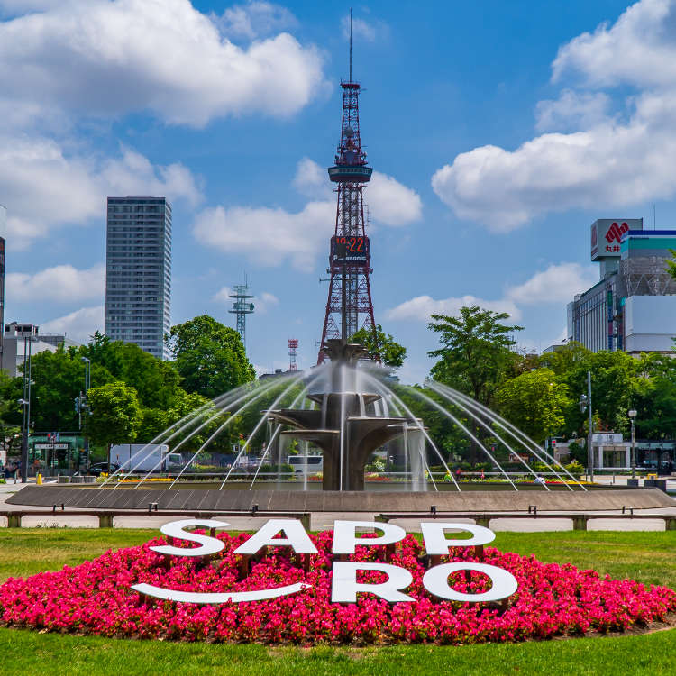 Sightseeing, Food and Shopping! Sapporo Quick Guide