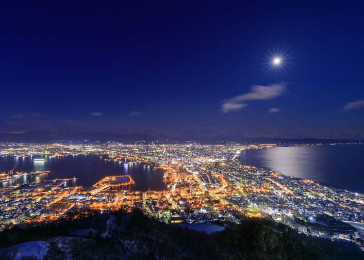 Sightseeing, Gourmet, Shopping! The Best of Hakodate