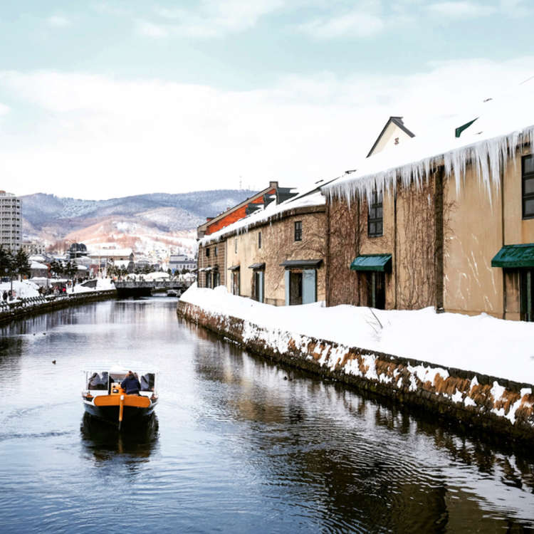 Otaru: Sightseeing, food and shopping!