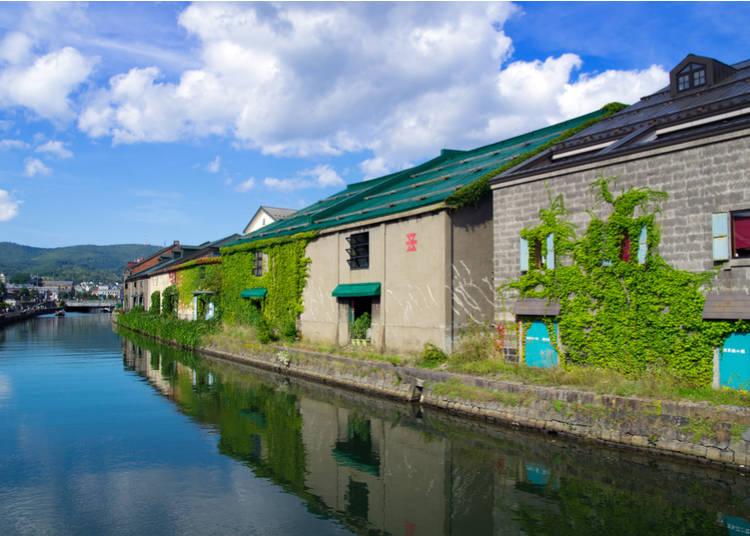 1. Otaru Canal