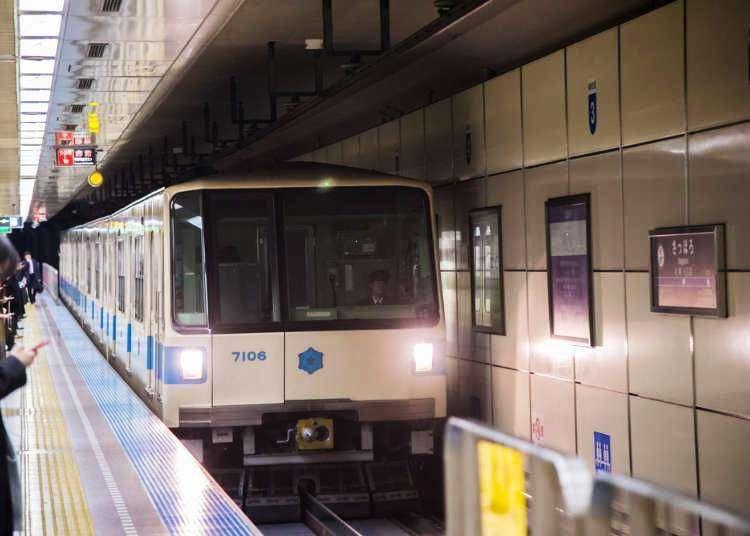 삿포로 교통 가이드 삿포로 시영지하철 편
