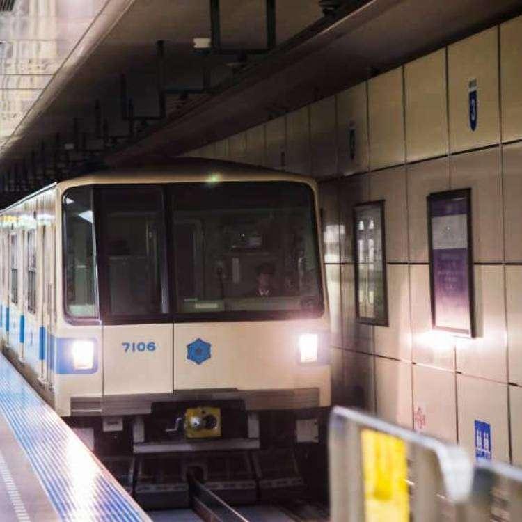 Sapporo Transportation Guide – Sapporo Municipal Subway Section