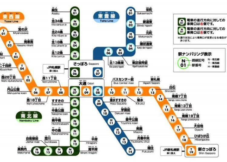 Sapporo Subway Map.Sapporo Transportation Guide Sapporo Municipal Subway Section