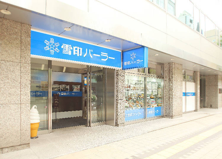 Snow Brand Parlor Sapporo Flagship Store: Superb Ice Cream at a Long Established Sweets Shop in Sapporo!