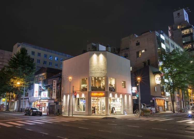 札幌で人気のシメパフェを食べるならここ! 「ノイモンドオーガニックカフェ」