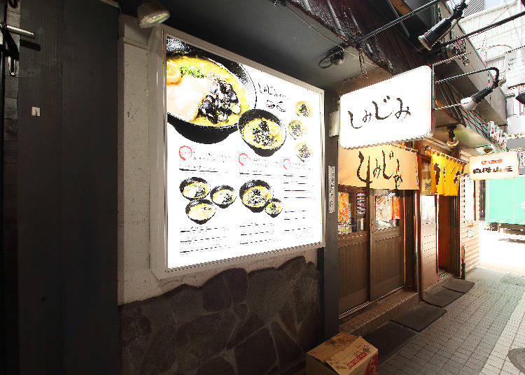 Shimijimi. Clam Broth and Basil Flavors