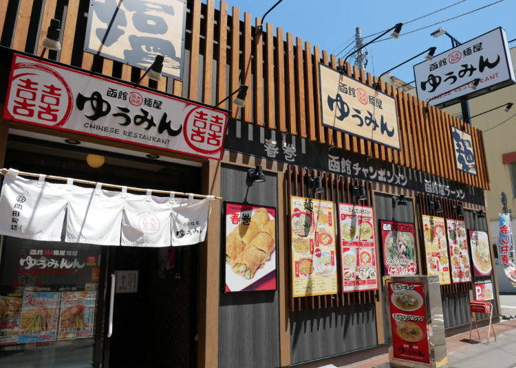 3. Hakodate Menya Yuumin – a place for ramen and Chinese cuisine