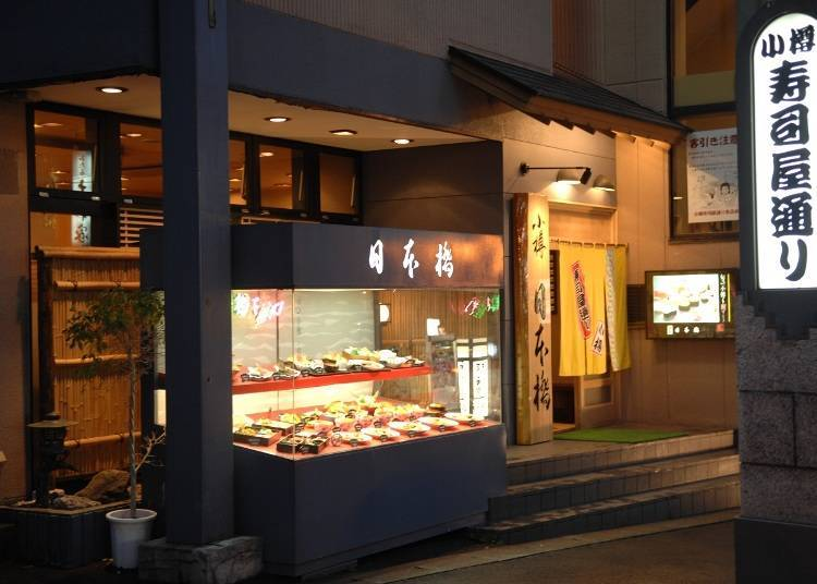 Otaru Sushiya-dori Nihonbashi – representative of the sushiya found in Otaru