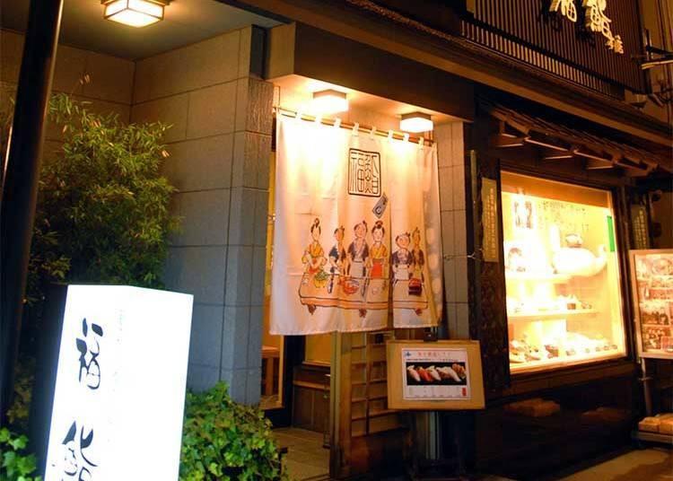 观光景点小樽堺町通的名店「小樽 福鮨」
