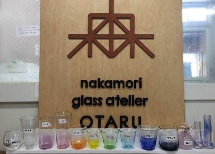 2)本格的な吹きガラスを楽しむ「硝子工房NAKAMORI」