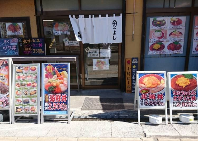 Every imaginable type of fresh seafood managed directly by a popular sushi shop No. 2: Kaisen-ya Yoshi-don