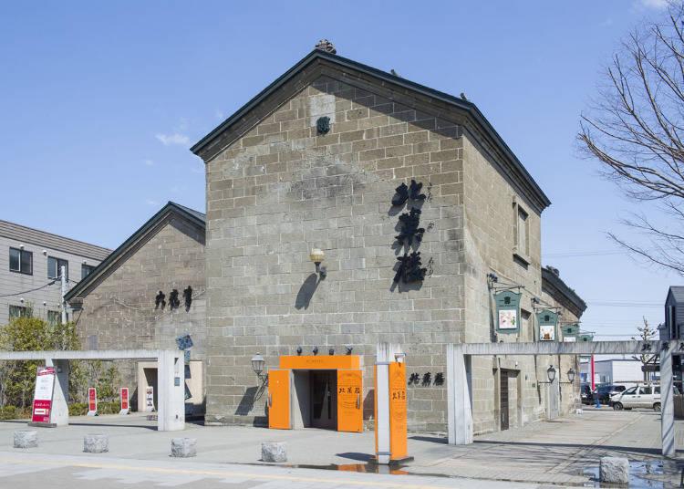 8)在这里才品尝得到限定组合的「北果楼 小樽本馆」