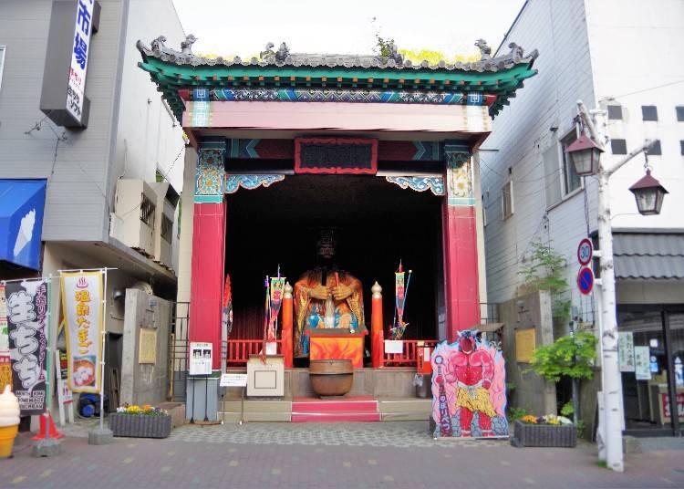极乐通商店街 畅游阎罗王堂与看看可爱的鬼雕像