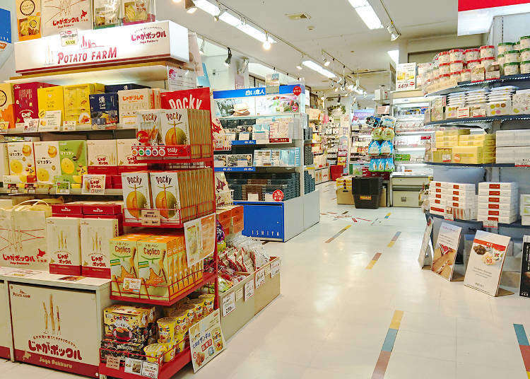 Get Your Hokkaido Souvenirs Here! 5 Choice Sapporo Shopping Spots