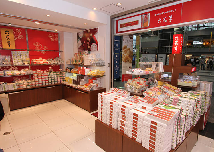 Domestic Flights 2nd Floor Shopping World: Sky Shop Ogasawara