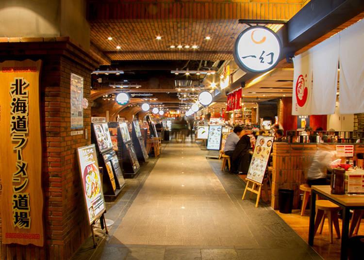 Domestic Flights 3rd Floor Gourmet World: Hokkaido Ramen Dojo