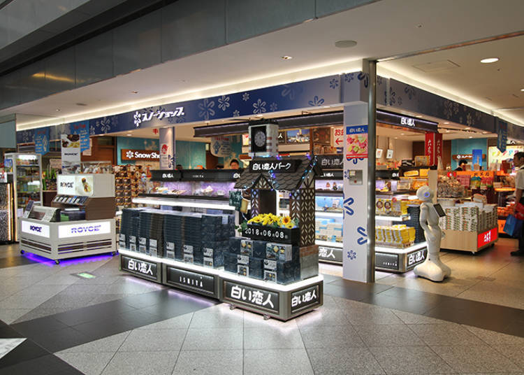 国内线2楼「购物世界」/推荐2「Snow Shop」