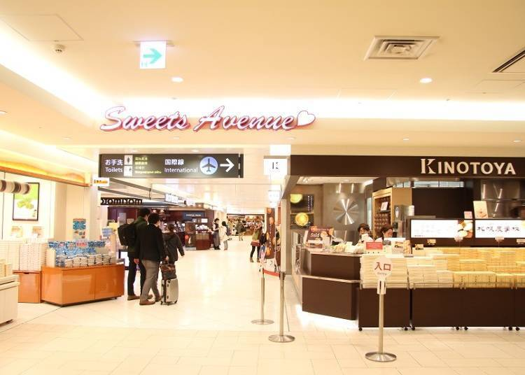 國內線2樓「購物世界」/推薦4「Sweets Avenue」