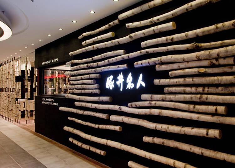 可以盡情的品嚐北海道的美味 國內線3樓「美食世界」