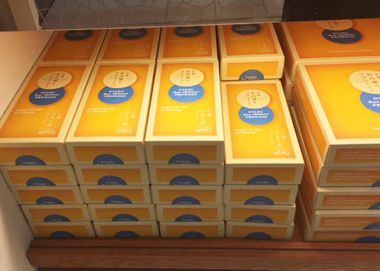 【推荐店家&商品8】小樽洋果子铺 LeTAO&NOUVELLE VAGUE LeTAO Chocolatier