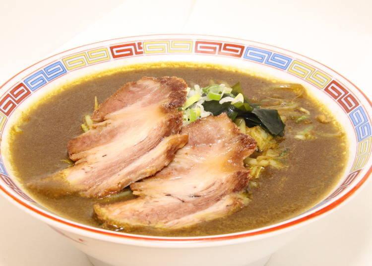 """""""Muroran curry ramen"""" the beginning of a new ramen!"""
