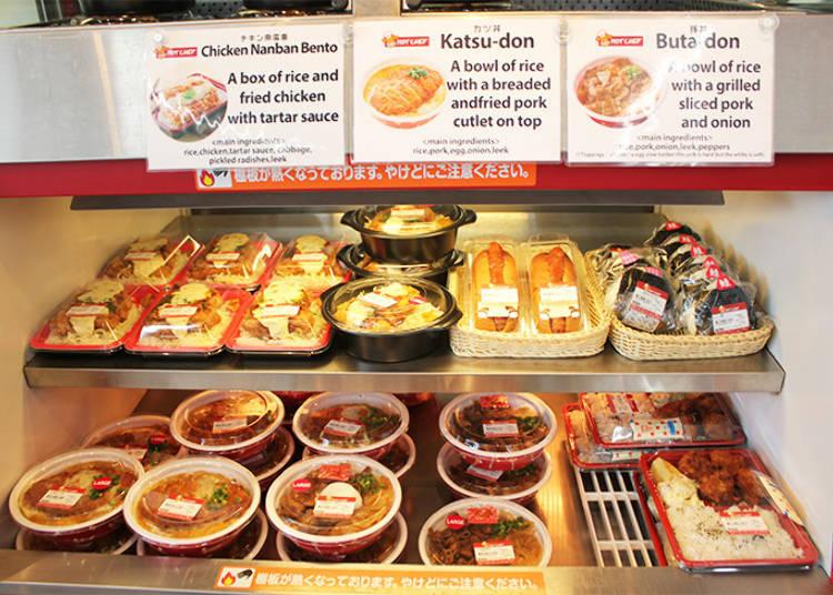 The hot food menu offered inside