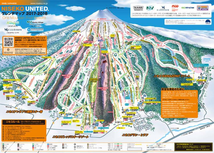 位在二世谷的四個滑雪場