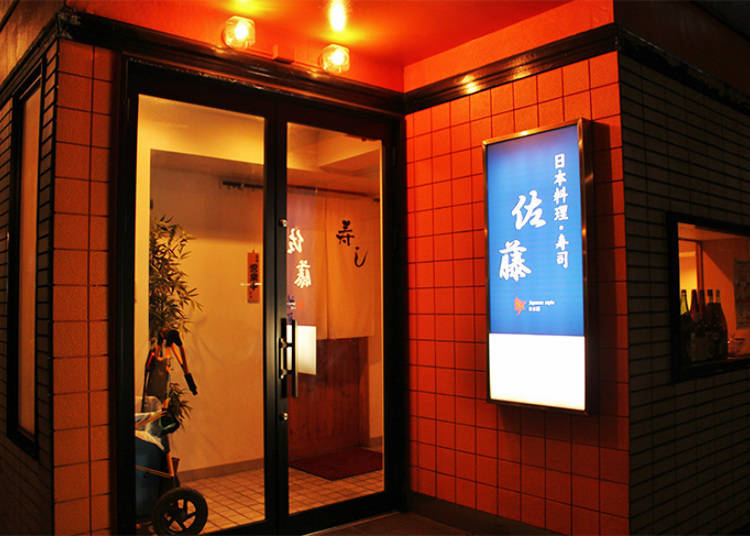 Japanese Restaurant Sato